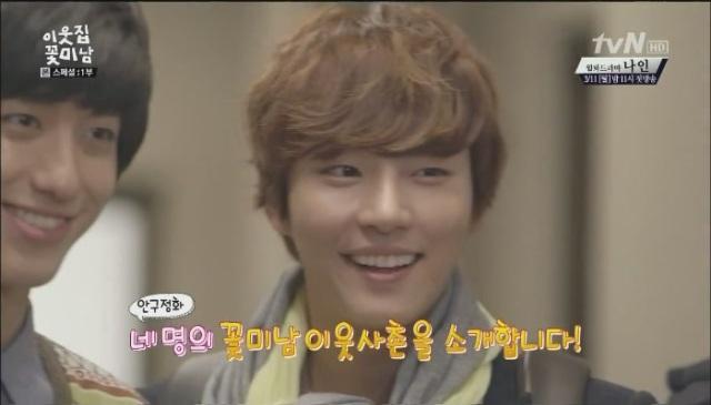 tvN 이웃집 꽃미남 스페셜.130304.HDTV.H264.720p-WITH[02-26-24]