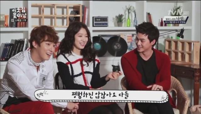 tvN 이웃집 꽃미남 스페셜.130304.HDTV.H264.720p-WITH[03-15-22]