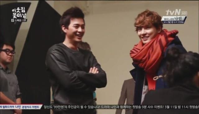tvN 이웃집 꽃미남 스페셜.130304.HDTV.H264.720p-WITH[03-29-34]