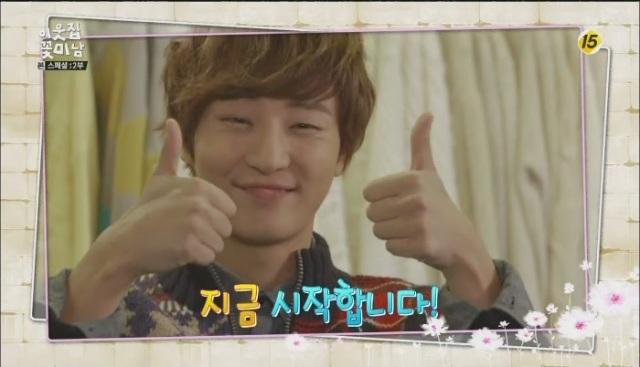 [tvN] 이웃집 꽃미남 스페셜 2부.130305.HDTV.H264.720p-WITH[15-23-25]