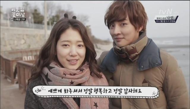 [tvN] 이웃집 꽃미남 스페셜 2부.130305.HDTV.H264.720p-WITH[15-26-58]