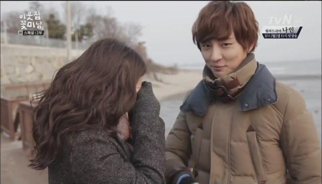 [tvN] 이웃집 꽃미남 스페셜 2부.130305.HDTV.H264.720p-WITH[15-27-57]