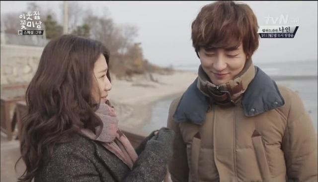 [tvN] 이웃집 꽃미남 스페셜 2부.130305.HDTV.H264.720p-WITH[15-28-11]