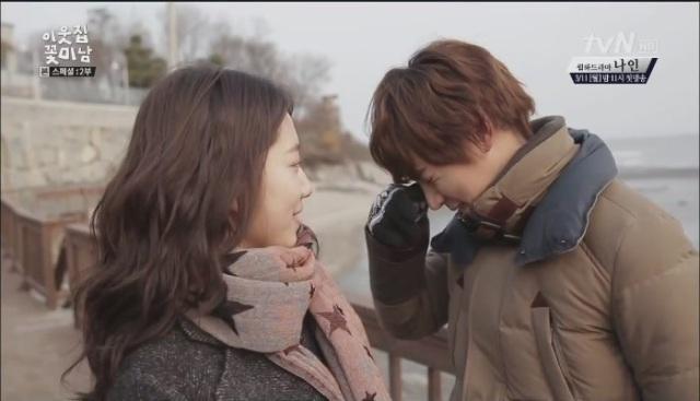 [tvN] 이웃집 꽃미남 스페셜 2부.130305.HDTV.H264.720p-WITH[15-28-25]