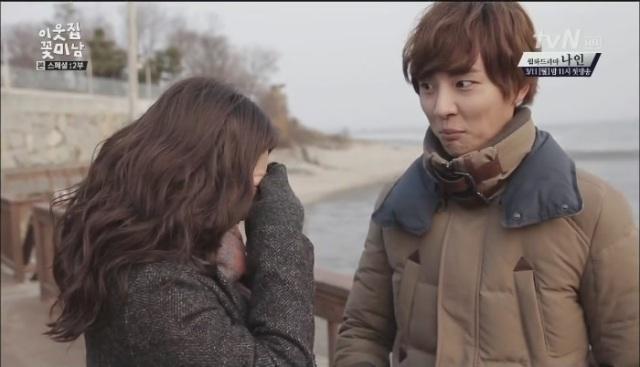 [tvN] 이웃집 꽃미남 스페셜 2부.130305.HDTV.H264.720p-WITH[15-29-39]