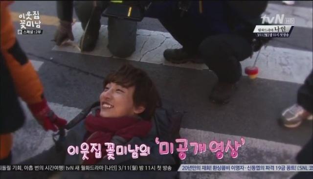 [tvN] 이웃집 꽃미남 스페셜 2부.130305.HDTV.H264.720p-WITH[15-57-23]