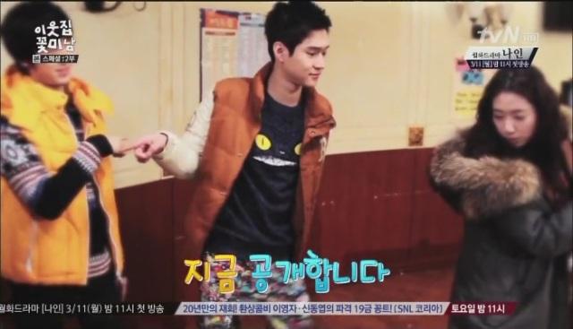[tvN] 이웃집 꽃미남 스페셜 2부.130305.HDTV.H264.720p-WITH[15-57-49]