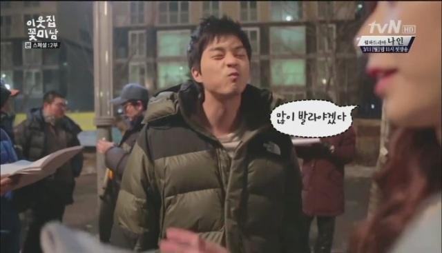 [tvN] 이웃집 꽃미남 스페셜 2부.130305.HDTV.H264.720p-WITH[15-59-42]