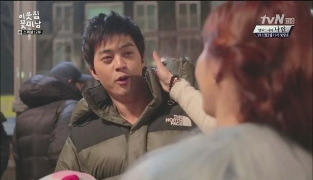 [tvN] 이웃집 꽃미남 스페셜 2부.130305.HDTV.H264.720p-WITH[15-59-54]