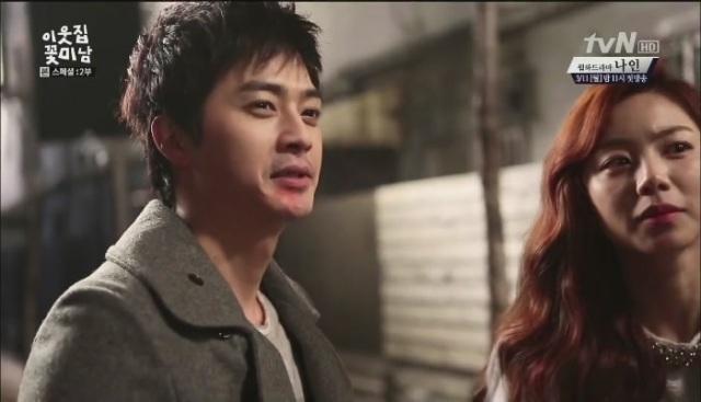 [tvN] 이웃집 꽃미남 스페셜 2부.130305.HDTV.H264.720p-WITH[16-01-03]