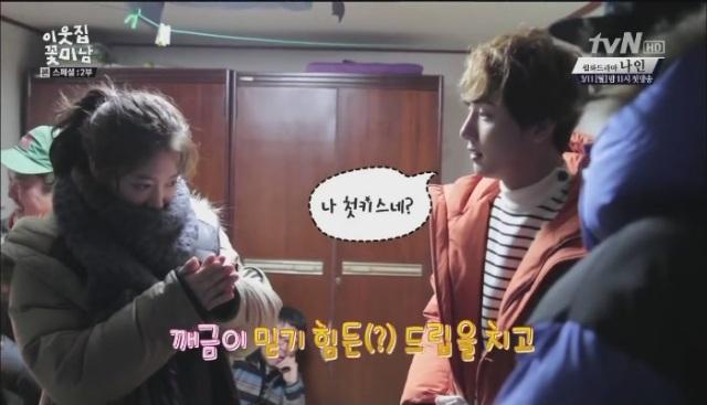 [tvN] 이웃집 꽃미남 스페셜 2부.130305.HDTV.H264.720p-WITH[16-02-08]