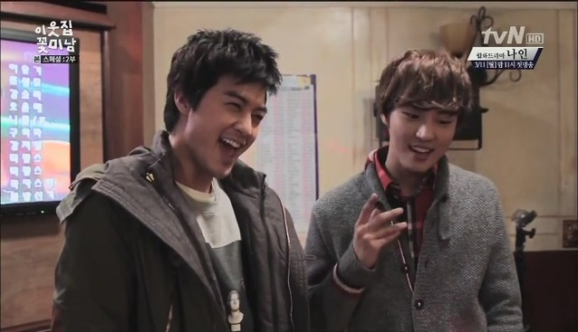 [tvN] 이웃집 꽃미남 스페셜 2부.130305.HDTV.H264.720p-WITH[16-05-10]