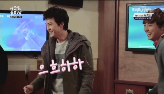 [tvN] 이웃집 꽃미남 스페셜 2부.130305.HDTV.H264.720p-WITH[16-06-15]