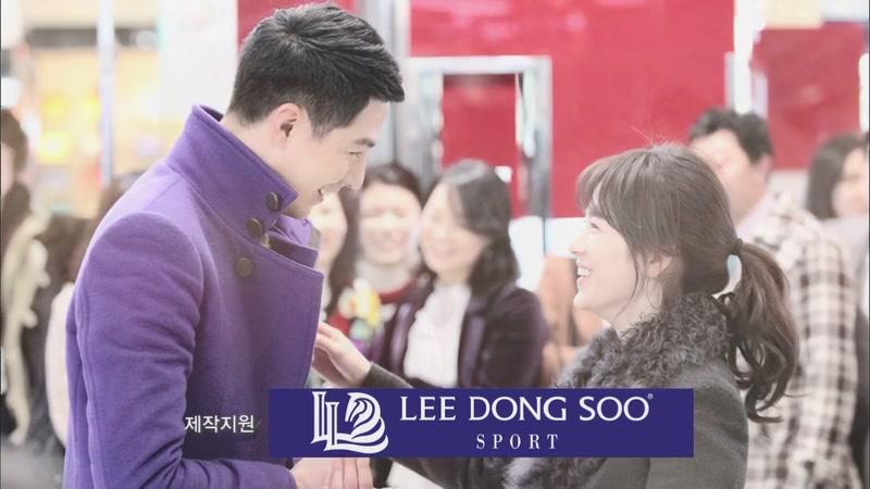 Download lagu kim go eun dating