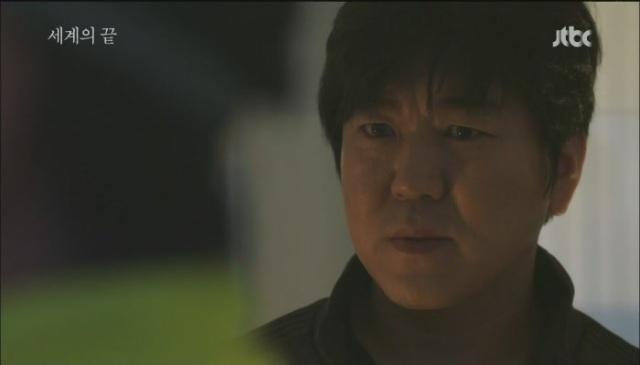 [JTBC] 특별기획드라마 세계의 끝.E11.130428.HDTV.H264.720p-WITH[23-08-00]