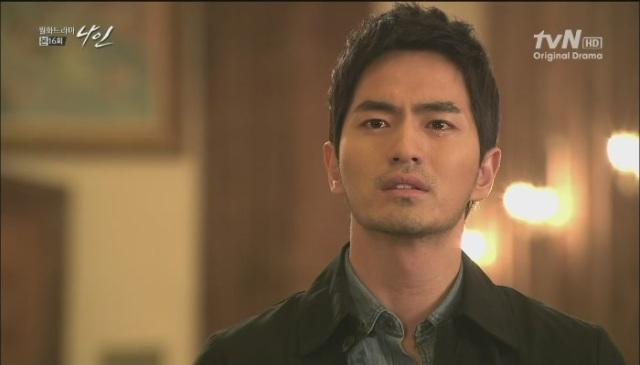 [tvN] 나인-아홉 번의 시간여행.E16.130430.HDTV.H264.720p-WITH[23-34-35]
