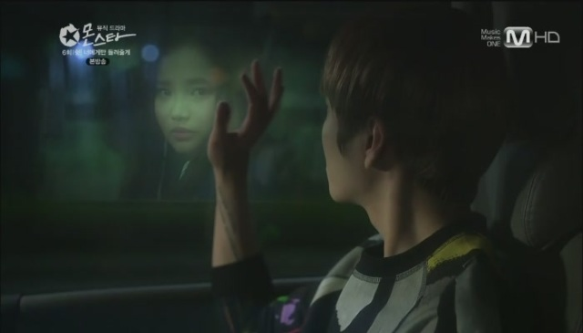 [Mnet] 몬스타.E06.130621.질투의 화신, 팀 해체 위기?.HDTV.H264.720p-WITH[01-07-45]
