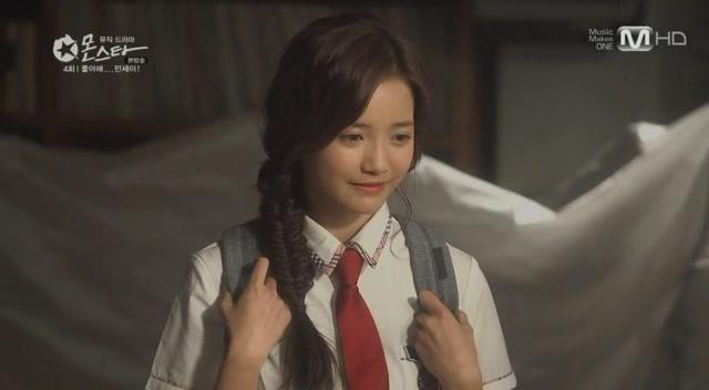 [tvN] 몬스타.E04.130607.좋아해... 민세이!.HDTV.XviD-WITH[(095439)05-25-50]
