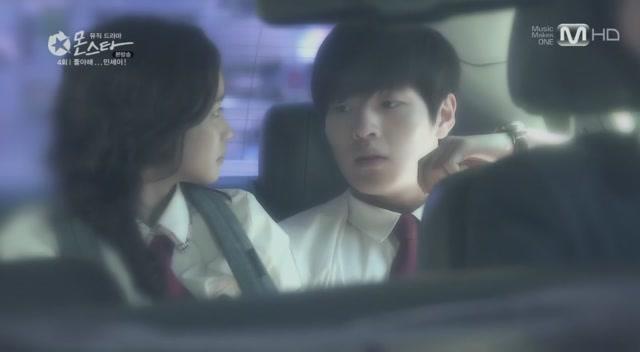 [tvN] 몬스타.E04.130607.좋아해... 민세이!.HDTV.XviD-WITH[(102933)05-54-33]
