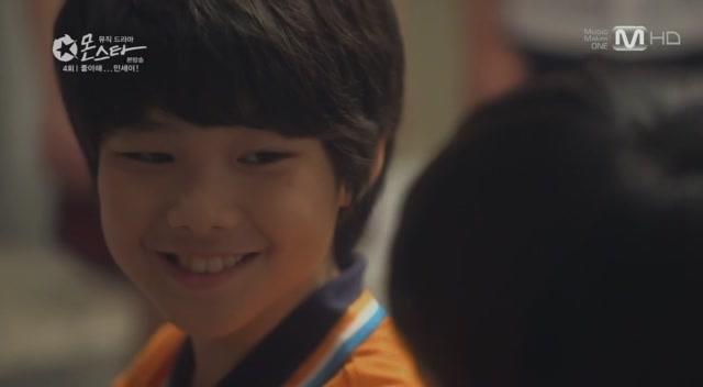 [tvN] 몬스타.E04.130607.좋아해... 민세이!.HDTV.XviD-WITH[(132608)06-42-26]