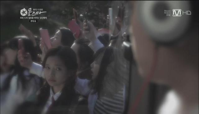 [Mnet] 몬스타.E08.130705.나의 절망을 바라는 당신에게.HDTV.H264.720p-WITH[04-09-35]