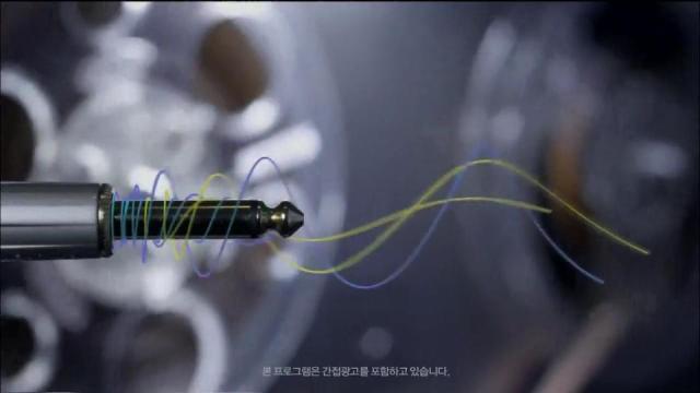 [Mnet] 몬스타.E10.130719.어떡하죠? 아직 서툰데....HDTV.H264.720p-WITH[20-16-11]