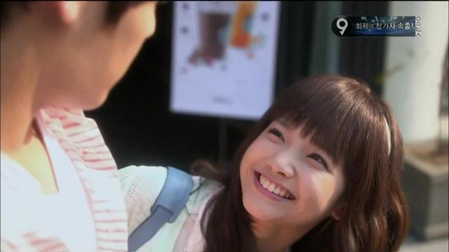 [Mnet] 몬스타.E11.130726.친구의 친구를 사랑했네....HDTV.H264.720p-WITH[04-49-38]