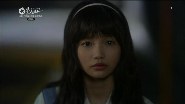 [Mnet] 몬스타.E11.130726.친구의 친구를 사랑했네....HDTV.H264.720p-WITH[05-06-27]