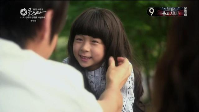[Mnet] 몬스타.E11.130726.친구의 친구를 사랑했네....HDTV.H264.720p-WITH[05-39-36]