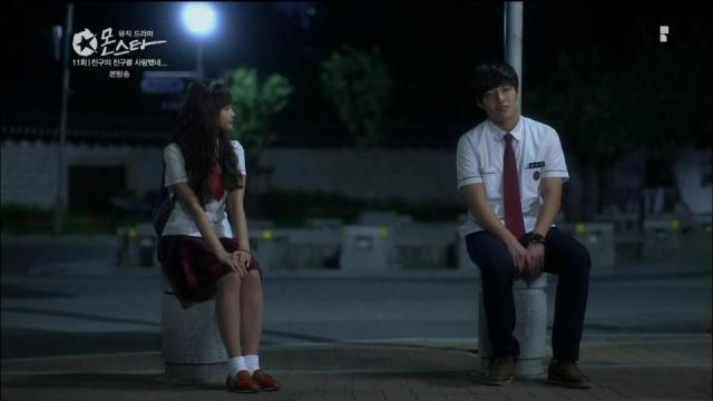 [Mnet] 몬스타.E11.130726.친구의 친구를 사랑했네....HDTV.H264.720p-WITH[06-05-02]