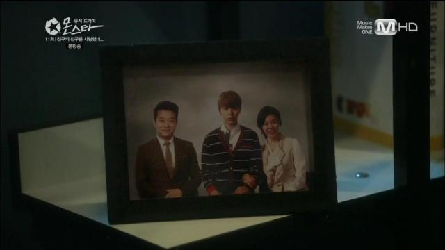 [Mnet] 몬스타.E11.130726.친구의 친구를 사랑했네....HDTV.H264.720p-WITH[09-23-05]