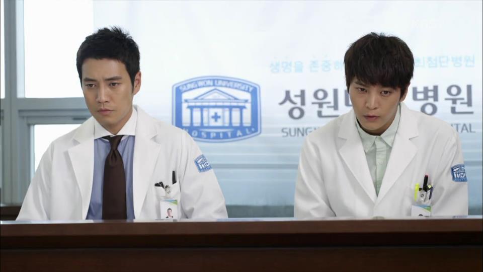 хороший доктор смотреть онлайн: