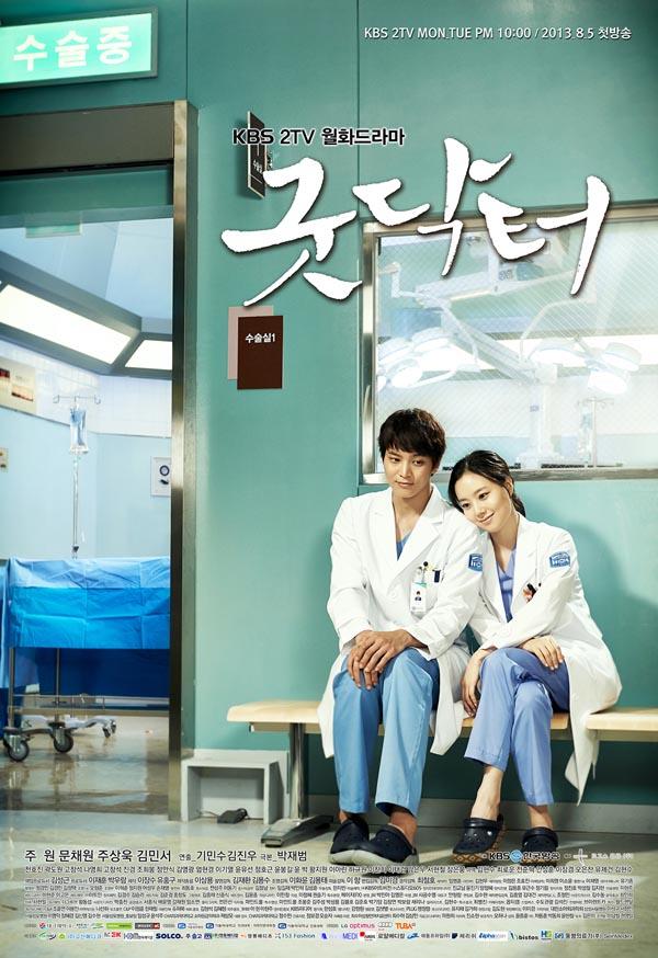 good doctor mn