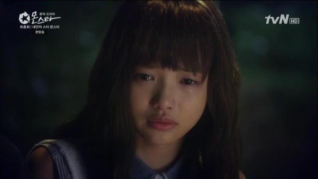 [tvN] 몬스타.E12.END.130802.내 안의 스타 몬스타.HDTV.x264.720p-iPOP[03-28-14]