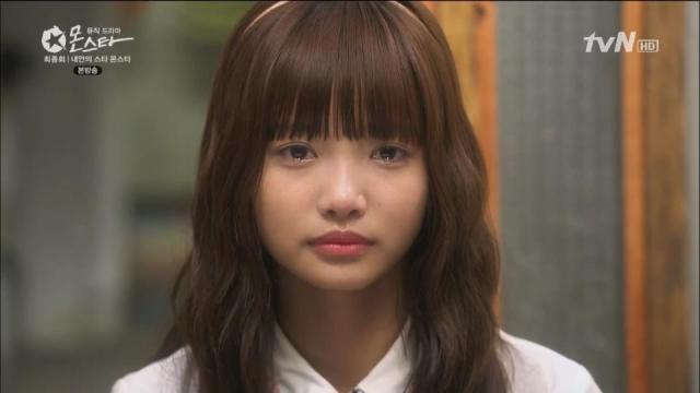 [tvN] 몬스타.E12.END.130802.내 안의 스타 몬스타.HDTV.x264.720p-iPOP[03-34-34]