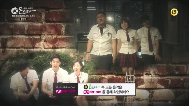 [tvN] 몬스타.E12.END.130802.내 안의 스타 몬스타.HDTV.x264.720p-iPOP[03-37-08]