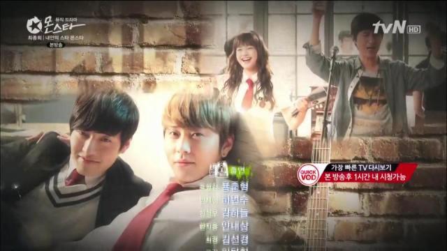 [tvN] 몬스타.E12.END.130802.내 안의 스타 몬스타.HDTV.x264.720p-iPOP[03-39-00]