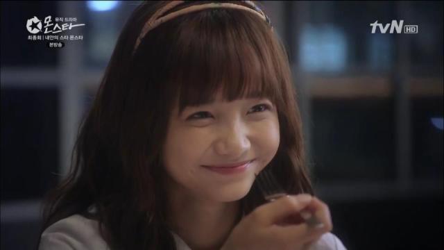 [tvN] 몬스타.E12.END.130802.내 안의 스타 몬스타.HDTV.x264.720p-iPOP[03-44-04]