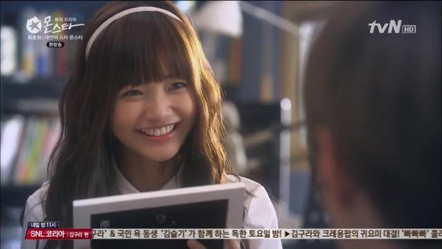 [tvN] 몬스타.E12.END.130802.내 안의 스타 몬스타.HDTV.x264.720p-iPOP[04-01-17]