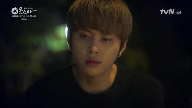 [tvN] 몬스타.E12.END.130802.내 안의 스타 몬스타.HDTV.x264.720p-iPOP[04-56-59]