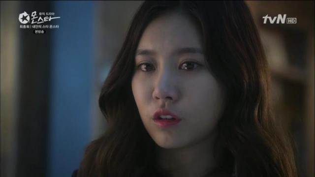 [tvN] 몬스타.E12.END.130802.내 안의 스타 몬스타.HDTV.x264.720p-iPOP[15-03-13]