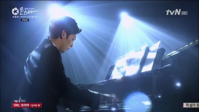 [tvN] 몬스타.E12.END.130802.내 안의 스타 몬스타.HDTV.x264.720p-iPOP[15-08-29]