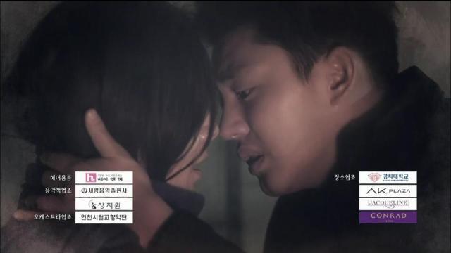 [JTBC] 밀회.E03.140324.HDTV.H264.720p-WITH[22-19-09]
