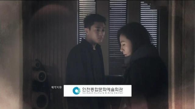 [JTBC] 밀회.E04.140325.HDTV.X264.AAC.720p [Alicia][23-42-46]