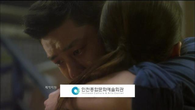 [JTBC] 밀회.E06.140401.HDTV.H264.720p-WITH[23-57-32]